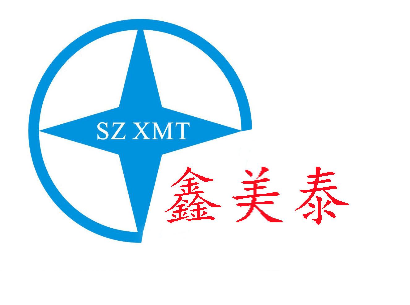 美泰logo矢量图